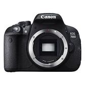 [ 全店紅 ] Canon 700D+18-200mm 變焦鏡組 (平輸) 送16G全配