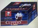 [COSCO代購] W131831 咖柏斯優萃浸泡式咖啡 8公克 X 60包