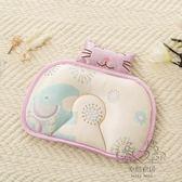 (百貨週年慶)嬰兒枕頭 定型枕兒童冰絲枕頭寶寶防偏頭涼枕初生兒新生0-1歲