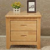 交換禮物-床頭櫃實木簡約現代中式原木胡桃色床邊櫃儲物收納橡木床頭櫃wy