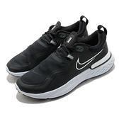 NIKE系列- REACT MILER SHIELD 男款黑白防潑水運動慢跑鞋- NO.CQ7888002