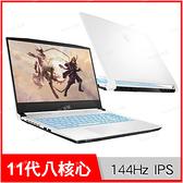 微星 msi Sword 15 A11UC 電競筆電 (送1TB HDD)【15.6 FHD/i7-11800H/升16G/RTX3050/512G SSD/Buy3c奇展】