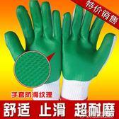 防割手套-防水掛膠涂膠浸膠貼膠止滑耐磨防割手套 提拉米蘇