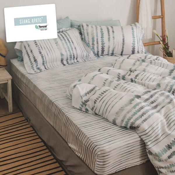 天絲™舖棉被套床包組
