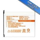 Koopin 認證版高容量防爆鋰電池 SAMSUNG i939/I9260/I939D/G386F