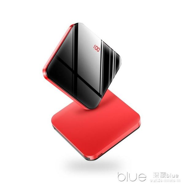 20000M迷你行動電源大容量毫安超薄小巧便攜型快充閃充適用于小米華為蘋果手機移動電源   深藏blue