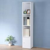 Homelike 現代風四格單門置物櫃-純白