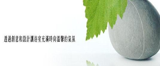 ruchen-hotbillboard-5f15xf4x0535x0220_m.jpg