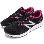New Balance 慢跑鞋 WFLSHLB2 B 黑 粉紅 白底 透氣網布 運動鞋 緩震大底 女鞋【PUMP306】 WFLSHLB2B