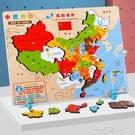 中國地圖拼圖寶寶益智玩具3-6歲7小學生兒童男孩女孩大號磁性世界  一米陽光
