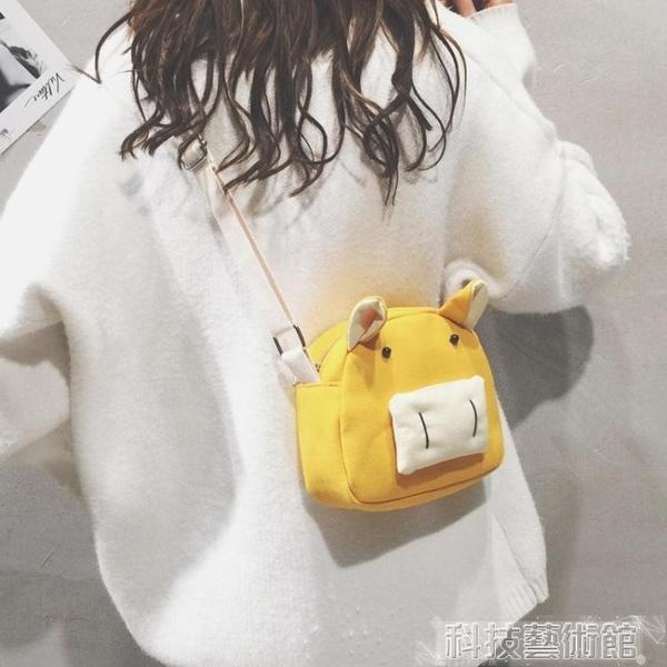 斜背包 帆布小包包女秋冬新款潮可愛萌少女小豬包ins軟妹側背斜背包 交換禮物