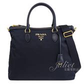 茱麗葉精品【全新現貨】 PRADA 1BC060 浮雕LOGO尼龍帆布手提兩用包.深藍