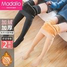 絲襪女秋冬款連褲襪中厚加絨加厚外穿光腿神器打底褲襪黑肉色薄絨 小山好物