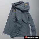 沖鋒衣女戶外防風加絨加厚防水三合一可拆卸薄款外套【探索者戶外生活館】