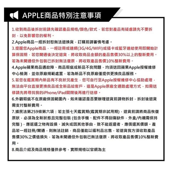 【台灣公司貨】 Apple iPhone XR 6.1吋 智慧型手機 64GB