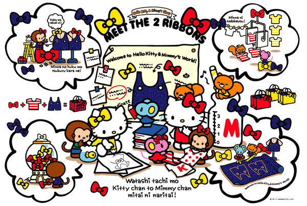 【拼圖總動員 PUZZLE STORY】Hello Kitty-MEET THE 2 RIBBONS PuzzleStory/63P/兒童/紙板
