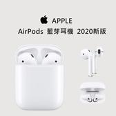 【假一賠十 台灣原廠證明】 iphone AirPods airpods 無線藍芽耳機 藍牙耳機