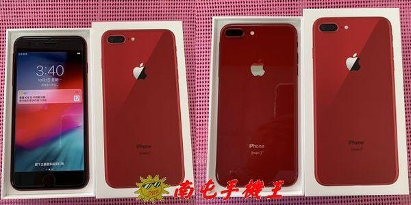 {{南屯手機王}} APPLE iPhone 8 Plus 64G 紅色【展示機】【宅配免運費】