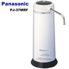 Panasonic 國際牌除菌型淨水器P...