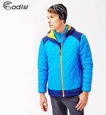 ADISI 男連帽暖纖球外套AJ1521085(S~3XL) / 城市綠洲專賣(類羽絨、抗紫外線、機能性布料)
