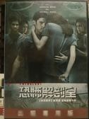 挖寶二手片-Y88-010-正版DVD-電影【恐怖解剖室】-米洛文堤米利亞 蘿倫李史密斯