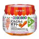 日本 KEWPIE M-53 胡蘿蔔馬鈴薯泥70g (5個月以上適用)