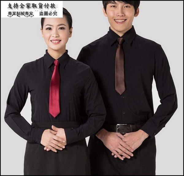 小熊居家2016新款 秋季男女長袖襯衫工作服酒店會所服務員上班職業裝特價