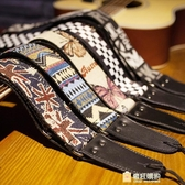 吉他帶個性民謠吉他背帶 加寬吉他帶子電吉他背帶 貝斯/木吉他肩帶皮頭 快速出貨