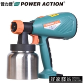普力捷乳膠漆噴塗機油漆塗料噴漆機電動噴漆槍噴漆工具電動噴槍