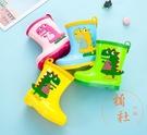 兒童優質雨鞋防滑防水包包可愛雨靴【橘社小鎮】