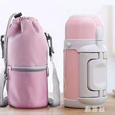 大容量水壺 保溫杯女寶寶嬰兒外出瓶兒童水壺大容量便攜1000ml沖泡奶粉不銹鋼 ZJ1128 【雅居屋】