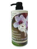 【Timaru堤瑪露】櫻花馨香保濕洗髮乳700ml(自然素材系列)
