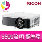 分期0利率 RICOH PJ-WU5570 5500流明 寬螢幕 標準型投影機