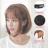 限定款韓系隱輕薄麻花辮空氣瀏海假髮片 自然甜美帶髮箍假瀏海頭簾