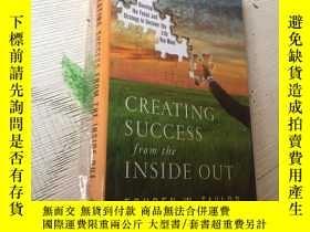 二手書博民逛書店Creating罕見Success from the Insid