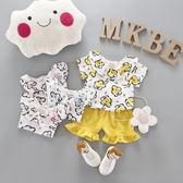 童裝 女寶寶夏裝 嬰兒夏天衣服 女童