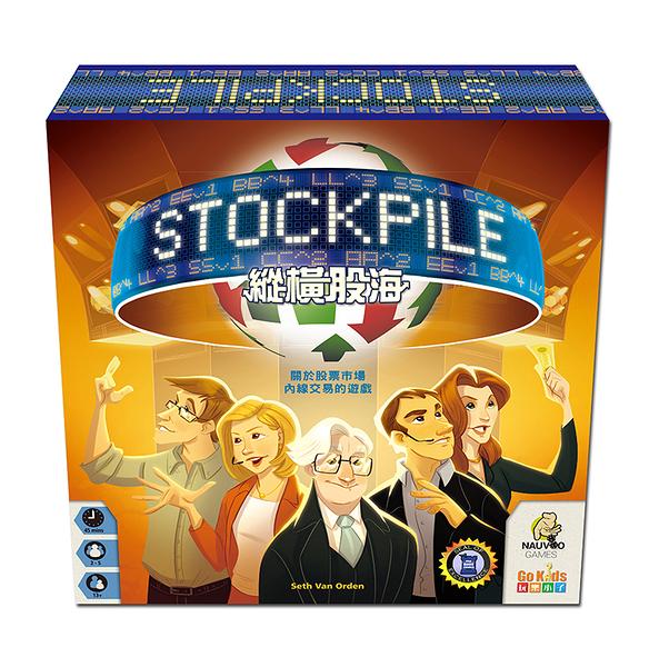 『高雄龐奇桌遊』 受潮出清 縱橫股海 Stockpile 繁體中文版 正版桌上遊戲專賣店