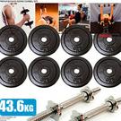 (送二支1.8公斤短槓心)40公斤槓片組40KG啞鈴組合40公斤啞鈴.舉重量訓練機.重訓推薦哪裡買