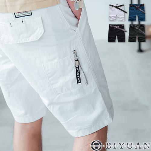 拉鍊口袋造型休閒褲【HK3960】OBIYUAN工作短褲 共4色