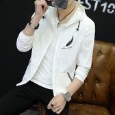 戶外防曬衣男士防紫外線超薄款透氣潮流外套青少年夏季韓版防曬服『艾麗花園』