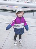 男童秋裝1-3歲潮小童洋氣外套童裝寶寶夾克男春秋兒童2帥氣男寶寶