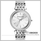 『Marc Jacobs旗艦店』免運費 美國代購 Michael Kors 銀白色光燦耀眼晶鑽時尚腕錶 ViVi歐日韓連線