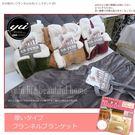 素色羊羔絨厚毯 【6款】極緻柔軟.法蘭絨...