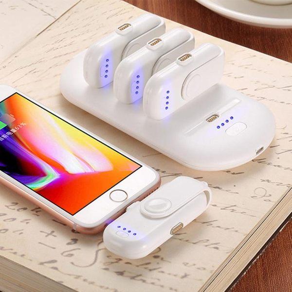 超小迷你膠囊磁吸行動電源無線充電便攜手機移動電源蘋果安卓通用款 格蘭小舖
