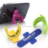 Touch-U矽膠手機拍拍圈支架 iphone拍拍懶人U型支架