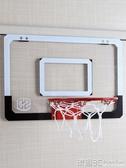 籃球架 籃球架兒童室內家用迷你貼墻成人小籃筐免打孔壁掛式宿舍投籃球框  LX 聖誕節