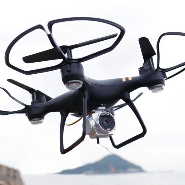 空拍機 無人機航拍遙控飛機充電耐摔定高四軸飛行器高清專業航模兒童玩具【快速出貨八折下殺】