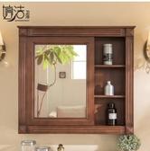 美式浴室櫃鏡櫃掛墻式做舊實木衛生間廁所鏡子橡木儲物收納櫃吊櫃QM 依凡卡時尚