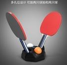 彈力軟軸乒乓球訓練器 單人乒乓球訓練器 兒童回彈乒乓球練習器ATF 享購
