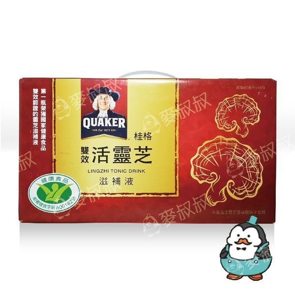 桂格 雙效活靈芝 60ml*16入(紅盒)#雙效滋補液 禮盒裝 活靈芝